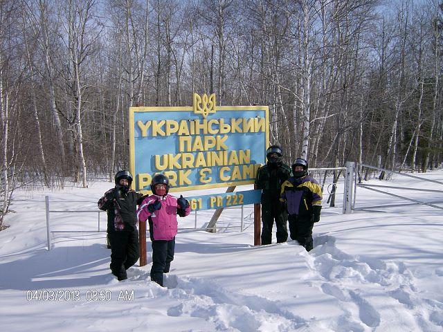 Snapping a pic at Ukrainian Park