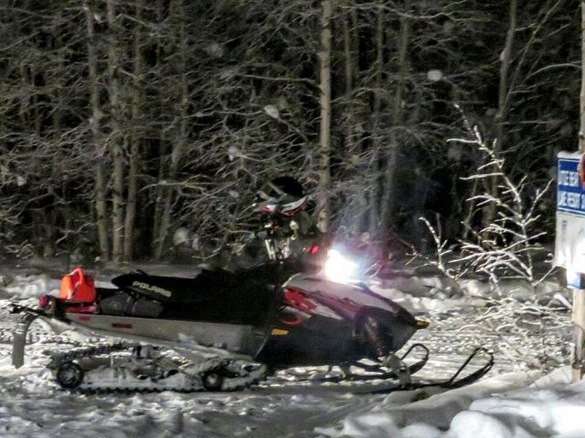 Trail 208 B